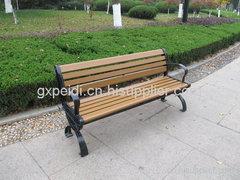 雷竞技官网网址市户外休闲椅公园长凳实木休闲长凳户外休闲椅