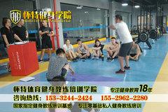 西安健身私人教练培训多少钱?