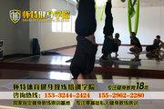 西安瑜伽教练培训,如何选才好?