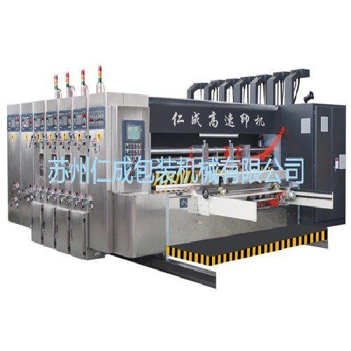 高速水墨印刷开槽模切机专业供应商