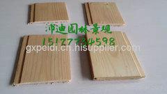 雷竞技官网网址哪里有实木扣板室内免漆实木扣板材料批发