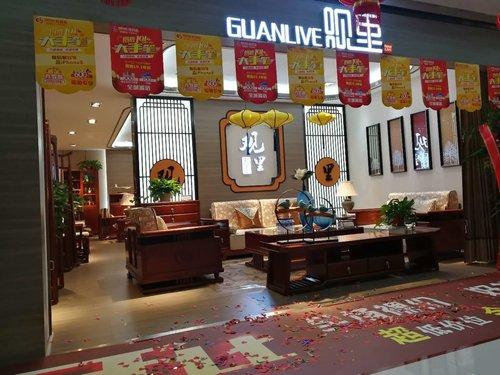 贵阳中式家具销售地址