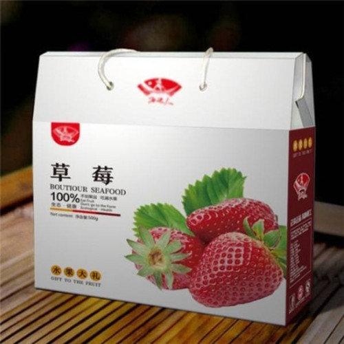 西安纸箱设计  西安纸箱厂 现货通用水果包装盒水果礼盒葡萄猕猴桃