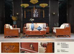 贵阳新中式家具定购价格