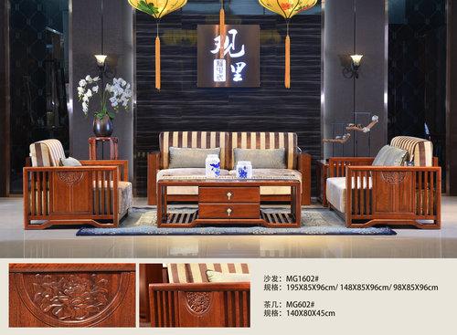 贵阳中式家具销售公司