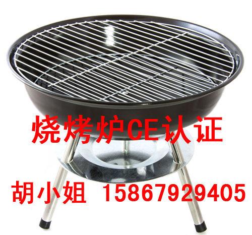 燒烤爐CE認證哪裏好?