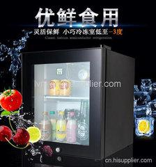 成都46L家用客房迷你小冰箱厂家那个牌子好?