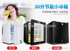 广州30L迷你家用客房小冰箱厂家什么牌子好?
