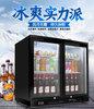 中山啤酒饮料吧台展示冷柜厂家