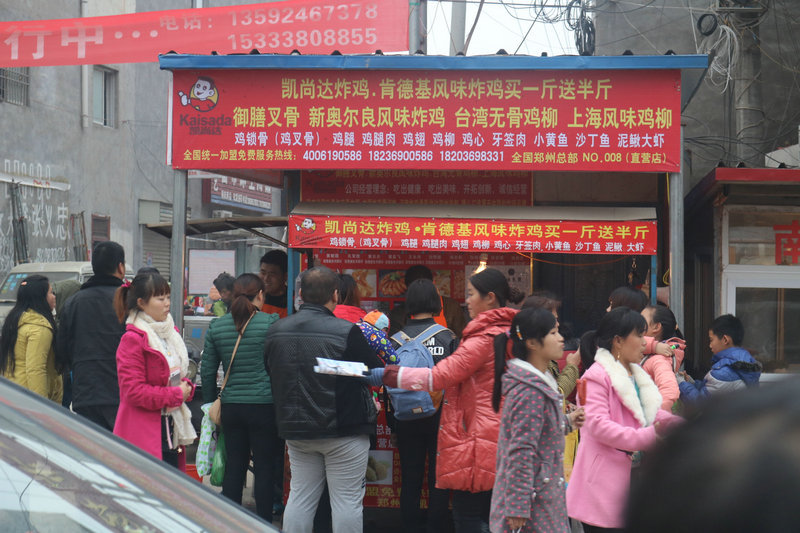 郑州专业的肯德基风味炸鸡加盟公司【首要选择】 澳门肯德基风味炸鸡加盟