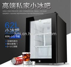 广东62L家用冷藏小冰箱厂家哪个牌子好?