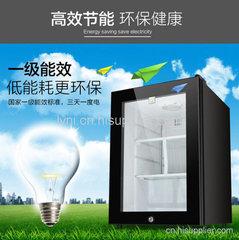 中山62L家用冷藏小冰箱厂家哪个牌子好?