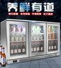 成都不锈钢吧台展示冷柜厂家