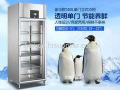 广州立式保鲜厨房冷柜厂家哪个牌子好?