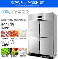 上海立式保鲜厨房冷柜厂家哪个牌子好?