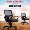 上海辦公椅批發