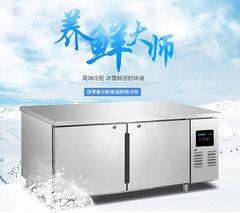 广州豪华款工作台冷柜厂家哪个牌子好?