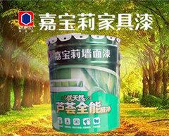 贵州工业漆公司电话