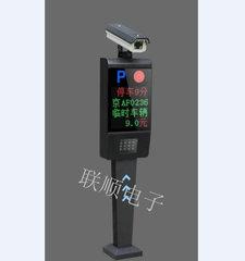 车牌识别系统LS03