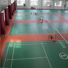 西安篮球塑胶地板