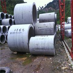 西安钢筋混凝土排水管价钱