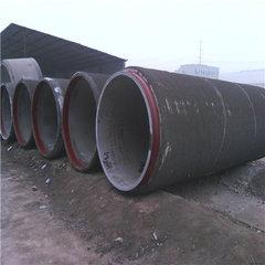 西安钢筋混凝土管厂