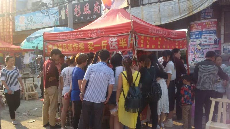 广东肯德基风味炸鸡加盟——找有保障的的肯德基风味炸鸡加盟、郑州市凯尚达餐饮公司是您首要选择
