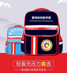 广西幼儿书包供应厂