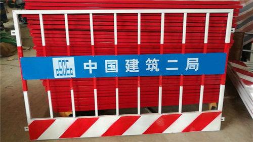 南宁临边防护栏商家