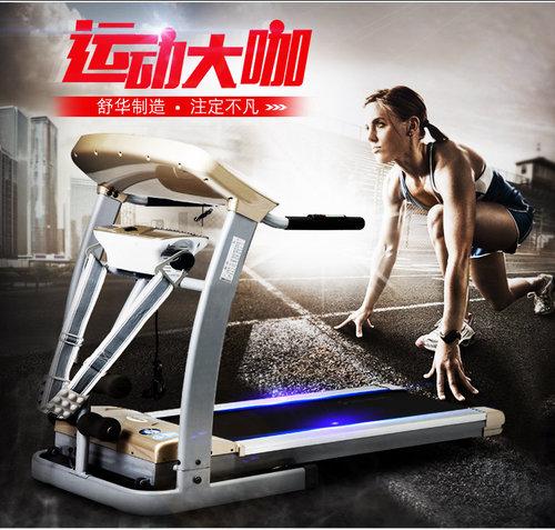 福建家用跑步机