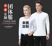 柳州文化衫—— 通過四個方面選購T恤