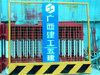 广西临边防护栏零售