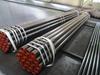 建筑机械 钢管 COI VOC 伊朗认证