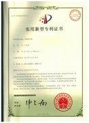 气动离合器实用新型专利证书