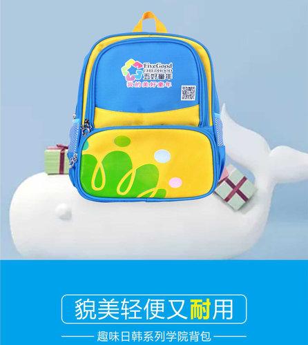 挑选和使用儿童书包的注意事项