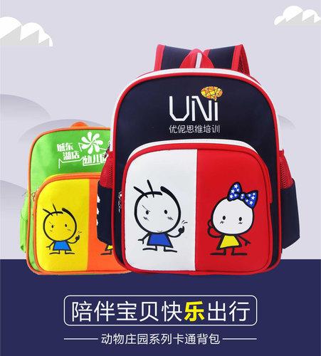 广西幼儿书包批发零售