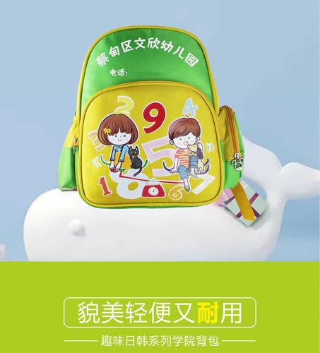 广西幼儿书包价格