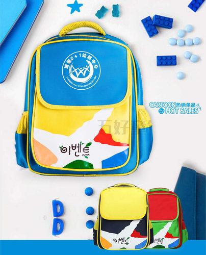 南宁幼儿书包供应厂家