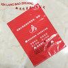 温州编织袋销售厂家报价