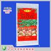 浙江编织袋生产厂家