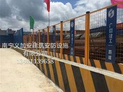 南宁防护栏公司制作