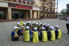 贵州必威体育手机版本培训多少钱