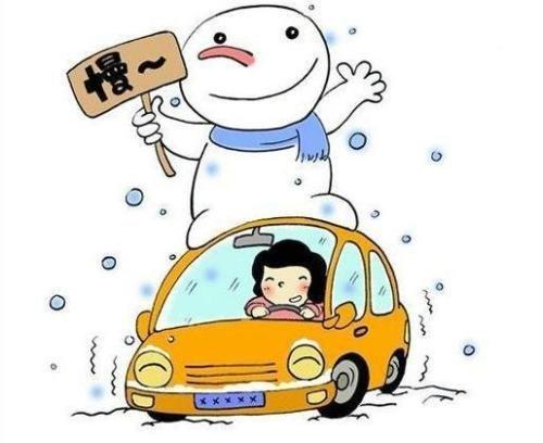 万博max手机客户端下载万博manbext官网登录万博appmanbetx手机版——开车技巧有哪些 冬季有哪些万博manbext官网登录万博appmanbetx手机版需要保养