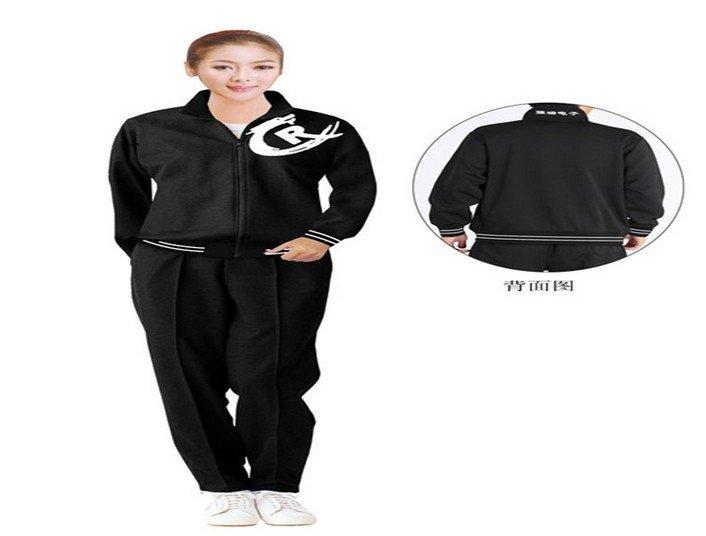 深圳市鑫丰源服饰有限公司是一家专业从事于冬装工作服设计,生产和