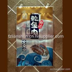 福州鲍鱼袋供应商