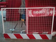 广西南宁临边防护栏厂家
