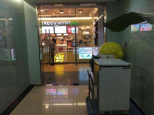 上海快乐柠檬(单门实门吧台冷柜)
