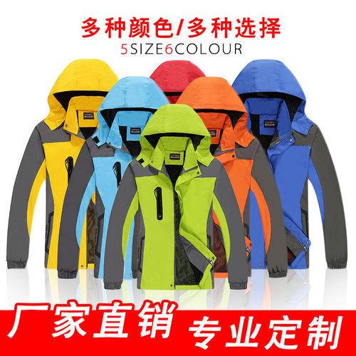 柳州冲锋衣