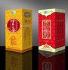 漳州酒盒价格_漳州酒盒生产厂