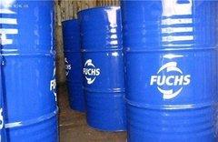 CAMCO Ilocut 334  金属加工油
